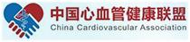 China Cardiovascular Association