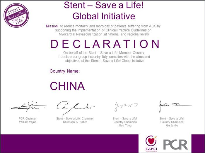 SSL Global initiative - Declaration China 2017