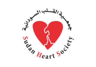 Sudan Heart Society